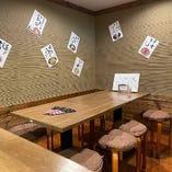 飲み放題付コースは4000円~♪貸切宴会可能!詳細は店舗まで!