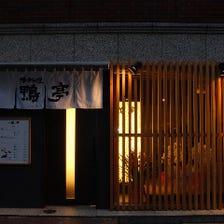 晴海通りから京橋郵便局横を50m