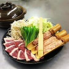 鴨亭鍋(ゆず胡椒香るつくね鍋)