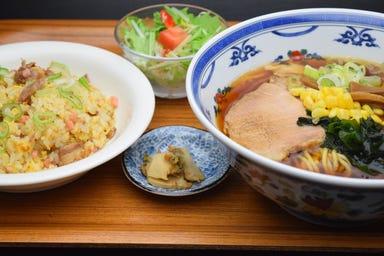 飲茶 海鮮中国厨房 黄鶴楼  メニューの画像
