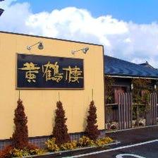 海鮮中国厨房