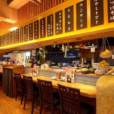 天ぷら酒場 KITSUNE 岩塚店 店内の画像