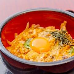 純系名古屋コーチン親子丼