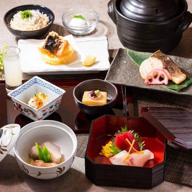 個室和食居酒屋 淡路島と喰らえ 銀座コリドー店 コースの画像