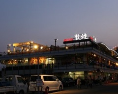 中国料理 敦煌 山口下関店