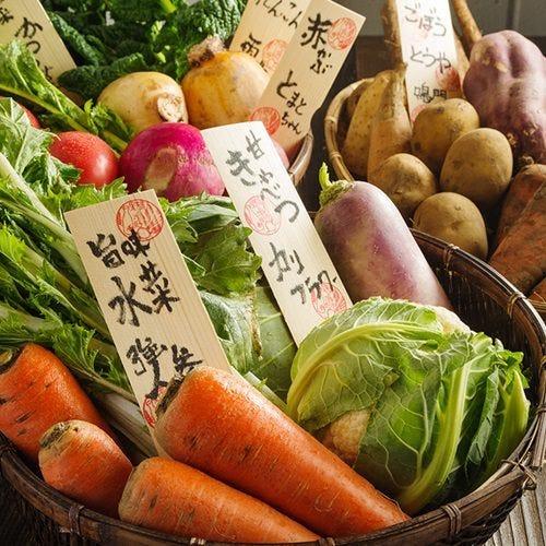 自分たちで畑に行き、味わって納得した野菜を仕入れています☆