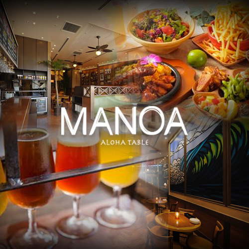 MANOA Aloha Table