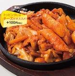 タッカルトッポギ(野菜と鶏の鉄板焼き)