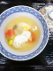 冬の京料理の一品 「甘鯛と海老の蕪蒸し」