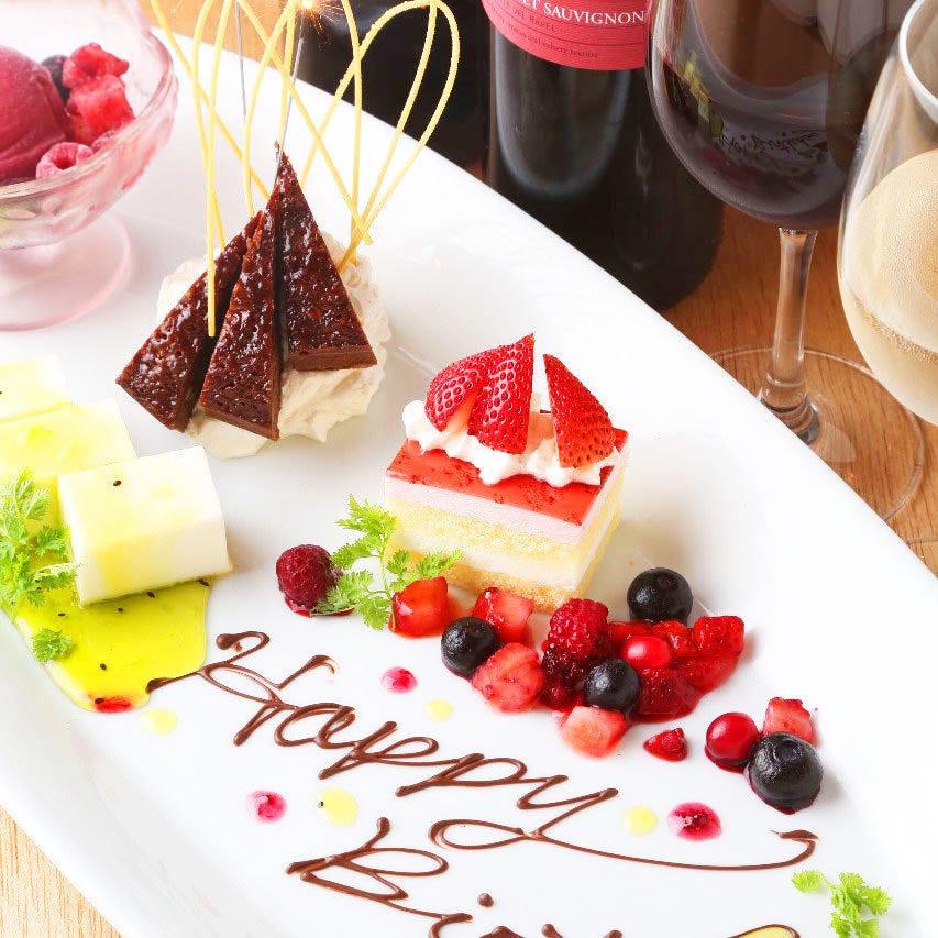 ◆Let's 貸切パーティー◆