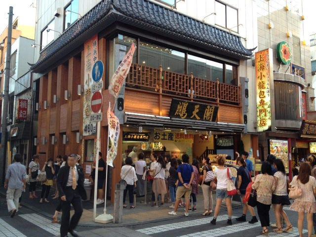 横浜中華街行列NO1の店