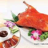 ◆直火焼き北京ダック  ~特製桜味噌の甜麺醤タレ~