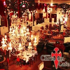 Christon Cafe 東京