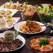 コスパ満点のお料理コースは全8品♪