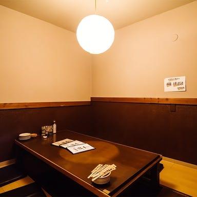 高崎個室 旬鮮酒場 一粋  店内の画像