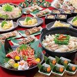 料理9品飲み放題付    ●4300円(税込) 舞コース!