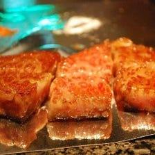 <スペシャルランチ>特選ステーキと海老鉄板焼き付 2500円【友人知人と/接待/会食にも最適】