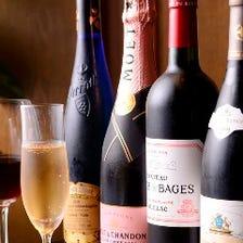 豊富なワインリスト