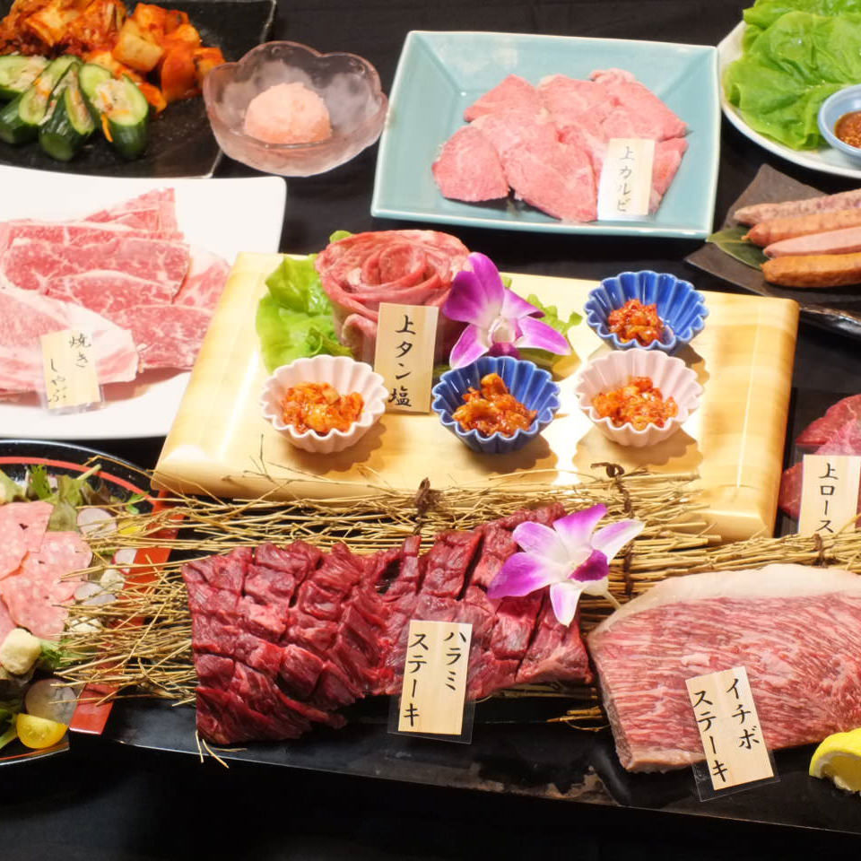 Jittan Kawasakiekimae
