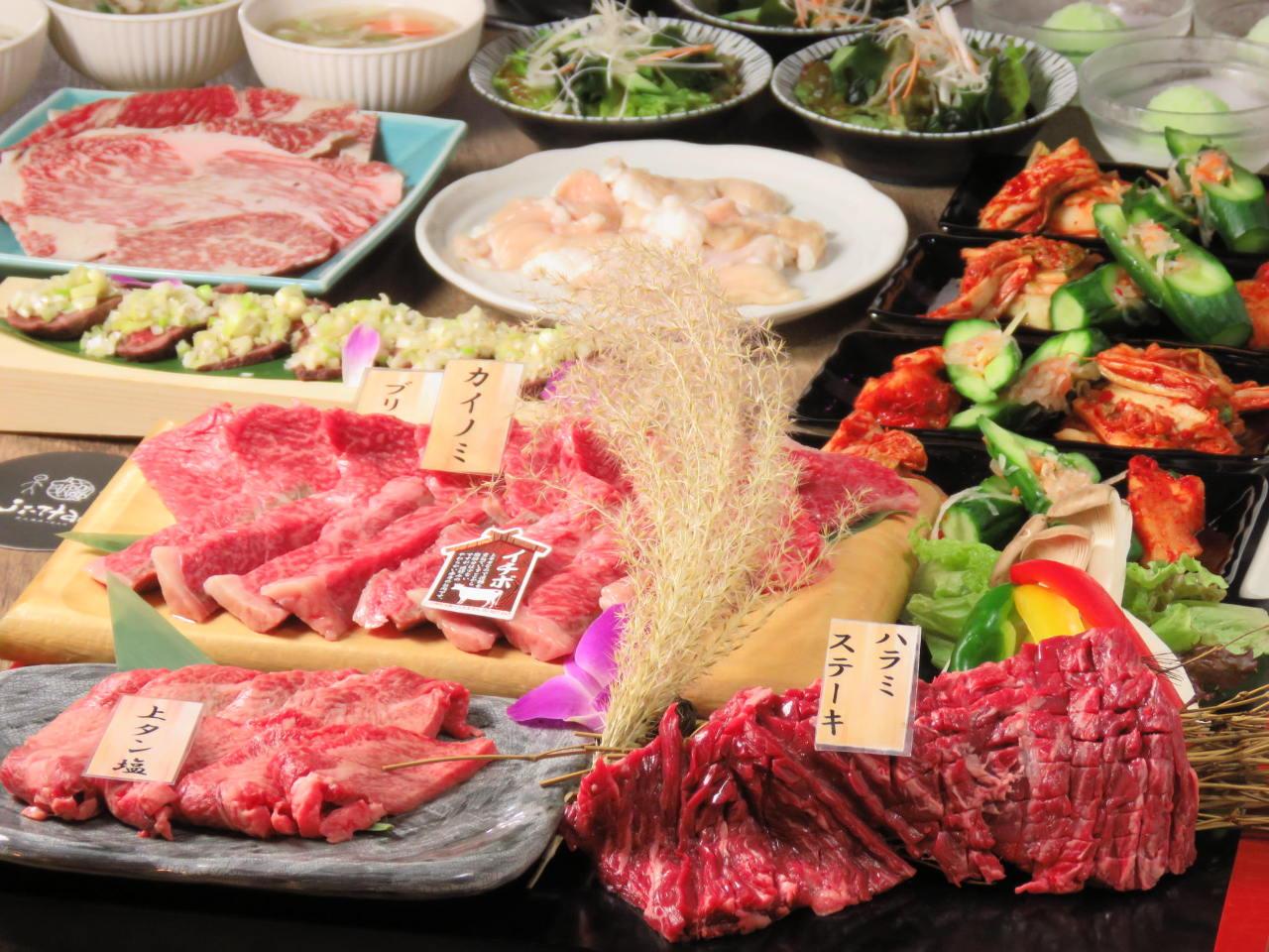 厳選肉と2時間飲み放題を楽しめる焼肉宴会コースをご用意!