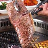 お客様へ【美味しい】お肉をお楽しみいただくために…