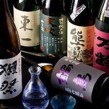 佐賀をはじめ、全国の地酒が多数。