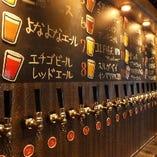 国内のクラフトビールを16種類飲めるのはココだけ!