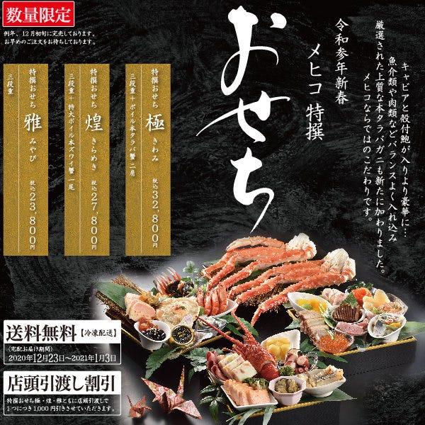 シーフードレストラン メヒコ 有明店