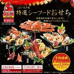 シーフードレストラン メヒコ 有明店イメージ