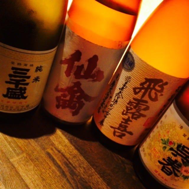 銘柄日本酒 多数ご用意!!