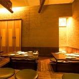 【4名様~12名様】各種ご宴会に最適な個室席★