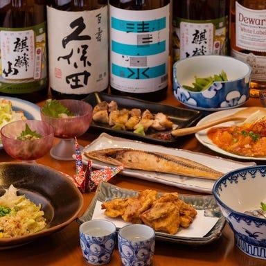 個室×全品食べ飲み放題 しんわ 新潟店 コースの画像