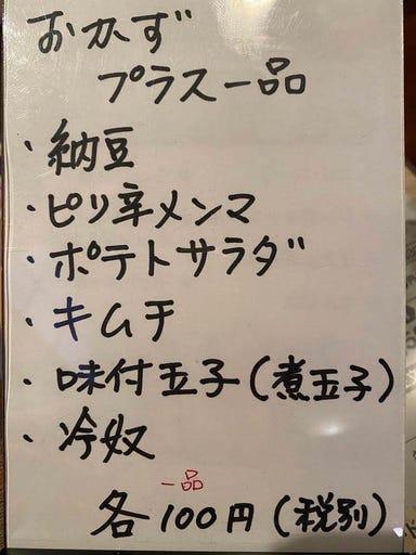 個室×全品食べ飲み放題 しんわ 新潟店 メニューの画像