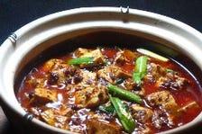 東巴的麻婆豆腐