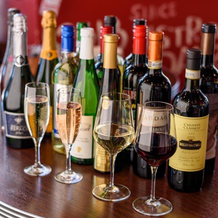 世界各国の選りすぐりワインで乾杯