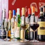 【世界各国のワイン】 多彩なテイストの中からお好みの一杯を♪