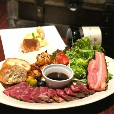 肉バル Salt 恵比寿 コースの画像