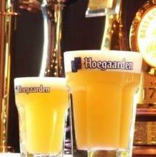 ヒューガルデンの生ビールを提供