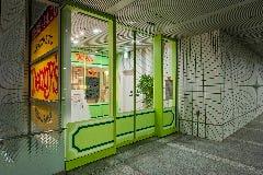 デニーズ 浜松町店