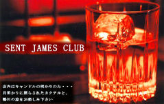 SENT JAMES CLUB 本店