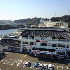 漁師料理よこすか -海辺の湯 久里浜店-