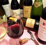 自社直輸入のイタリアワインを好みに合わせてご提案いたします。