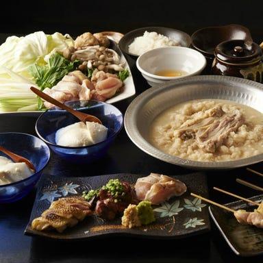 水炊き・焼鳥・鶏餃子 とりいちず 武蔵小杉店  こだわりの画像