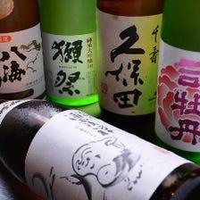 焼き鳥に合う日本酒を選りすぐり!