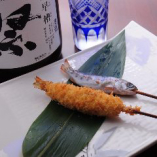 あまご(川魚)