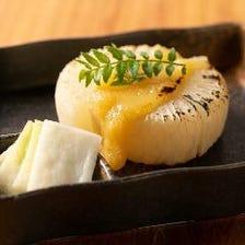 煮大根 × 柚子味噌