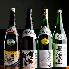 小田原生まれの銘酒やクラフトサワー