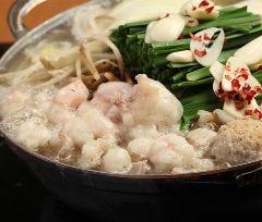 もつ鍋 慶州 飯塚店