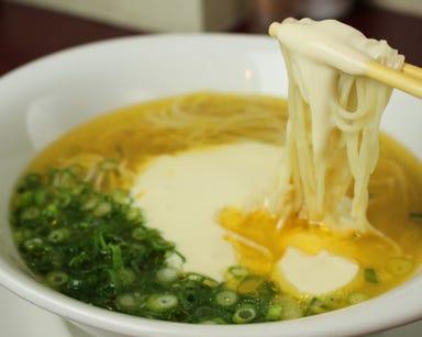 黄金の塩らぁ麺 ドゥエ イタリアン  メニューの画像