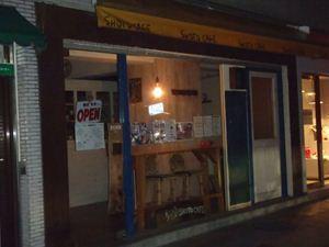 松涛カフェ 本店